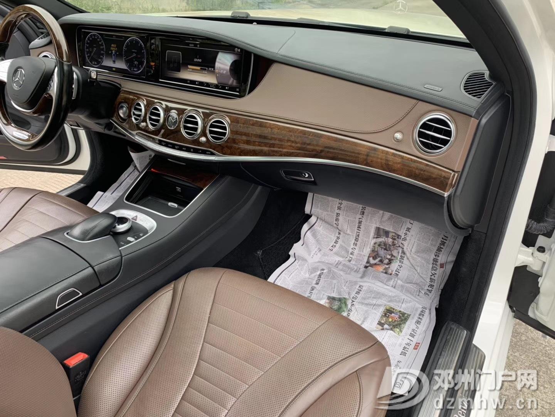 出售2016年奔驰S550 AMG/白色棕内 - 邓州门户网|邓州网 - IMG_5109.JPG