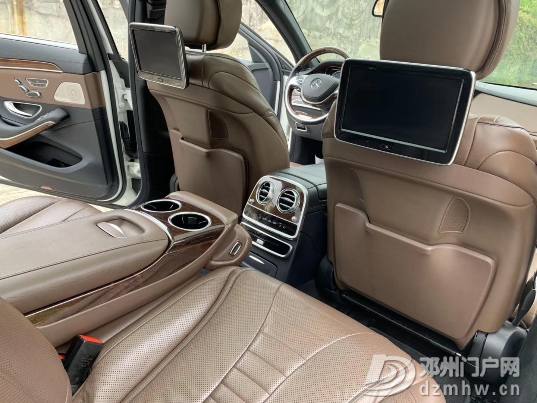 出售2016年奔驰S550 AMG/白色棕内 - 邓州门户网|邓州网 - IMG_5110.JPG