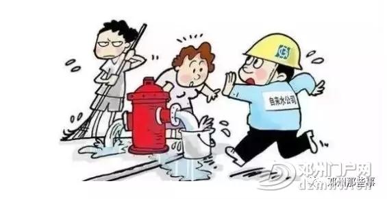 邓州环卫车队车辆在红色消防栓取水,违规吗? - 邓州门户网 邓州网 - 640.webp5.jpg