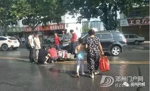 邓州花洲书院附近发生车祸,一人倒地不起! - 邓州门户网|邓州网 - 640.webp.jpg