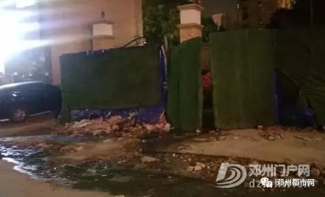 邓州某小区旁垃圾成堆,污水横流,臭气熏天! - 邓州门户网|邓州网 - 640.webp5.jpg