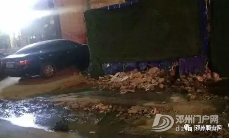 邓州某小区旁垃圾成堆,污水横流,臭气熏天! - 邓州门户网|邓州网 - 640.webp3.jpg
