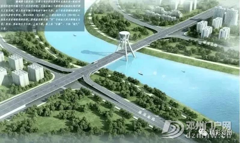 邓州湍河大桥将可能2020年底前通车... - 邓州门户网|邓州网 - 640.webp17.jpg