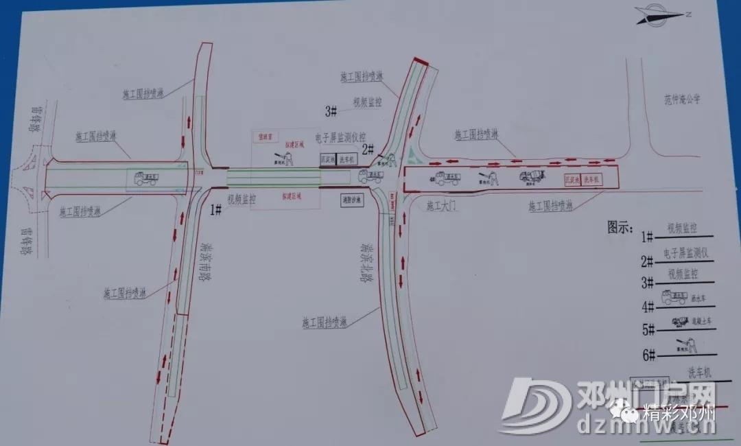 邓州湍河大桥将可能2020年底前通车... - 邓州门户网|邓州网 - 640.webp16.jpg