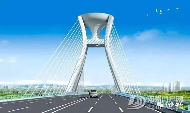 邓州湍河大桥将可能2020年底前通车... - 邓州门户网|邓州网 - 640.webp18.jpg