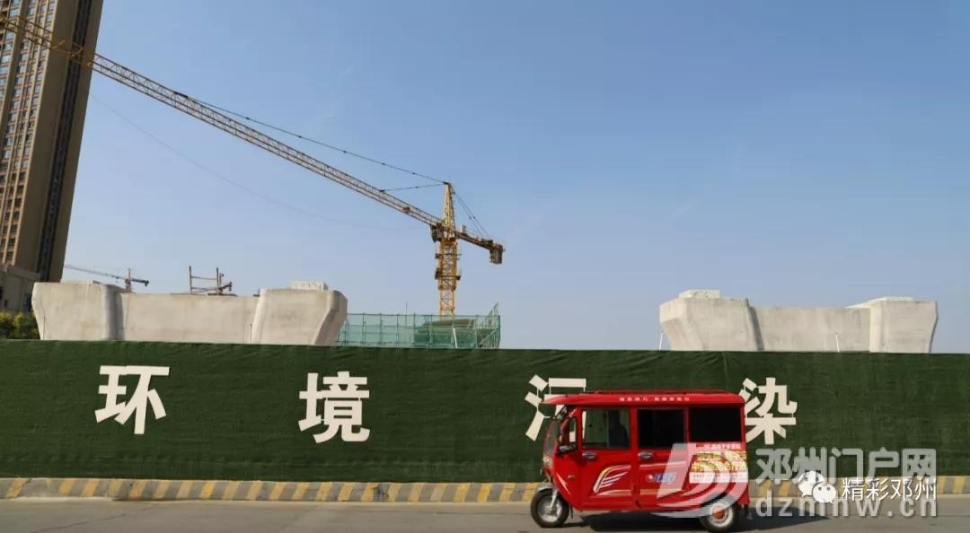 邓州湍河大桥将可能2020年底前通车... - 邓州门户网|邓州网 - 640.webp32.jpg