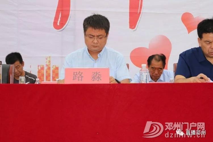 邓州市罗庄镇举行庆祝第35个教师节暨教育教学工作总结表彰大会 - 邓州门户网|邓州网 - 640.webp51.jpg