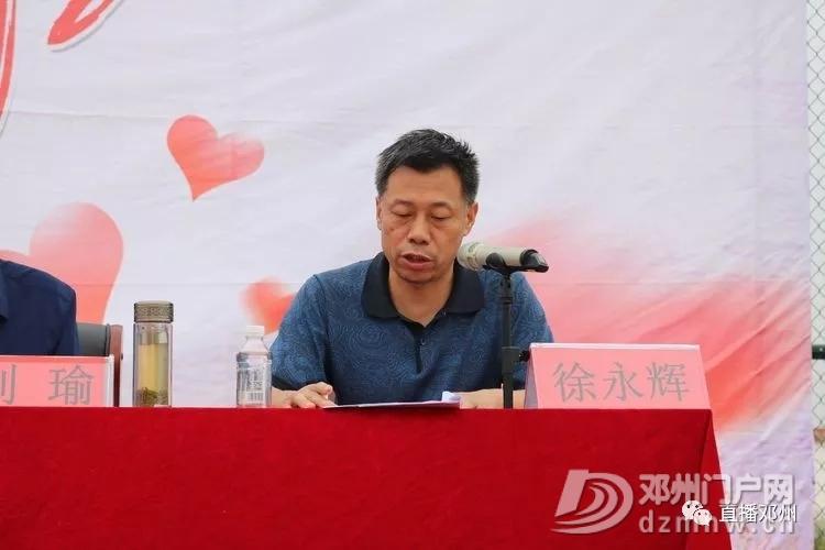 邓州市罗庄镇举行庆祝第35个教师节暨教育教学工作总结表彰大会 - 邓州门户网|邓州网 - 640.webp53.jpg