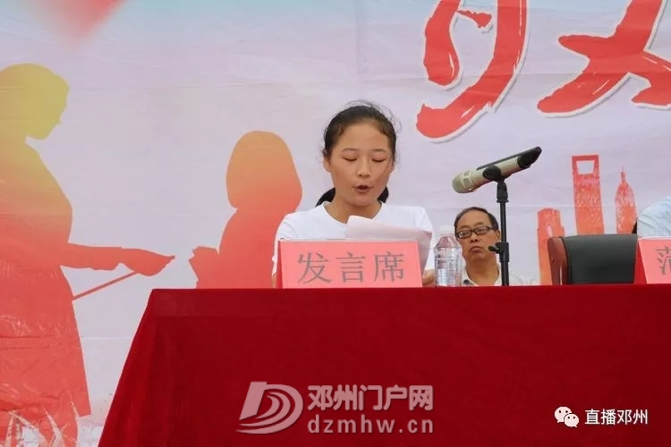 邓州市罗庄镇举行庆祝第35个教师节暨教育教学工作总结表彰大会 - 邓州门户网|邓州网 - 640.webp59.jpg
