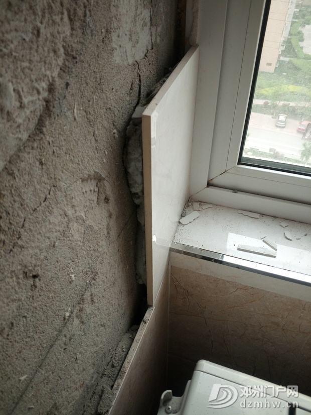 抹灰砂浆毛坯墙出现脱沙掉砂标号差不合格-手指就能轻易抠出个坑 - 邓州门户网|邓州网 - t01f7c7eb16982bd0e4.jpg