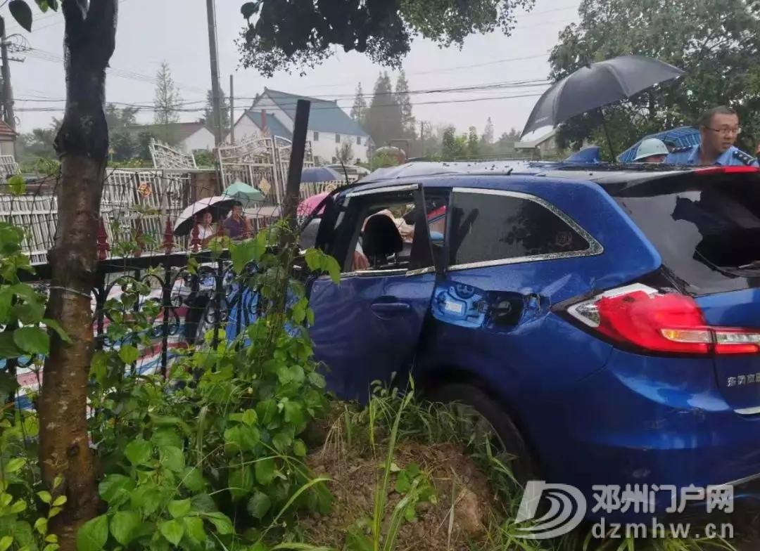 邓州225省道发生惨烈车祸,现场狼狈不堪... - 邓州门户网|邓州网 - 640.webp.jpg