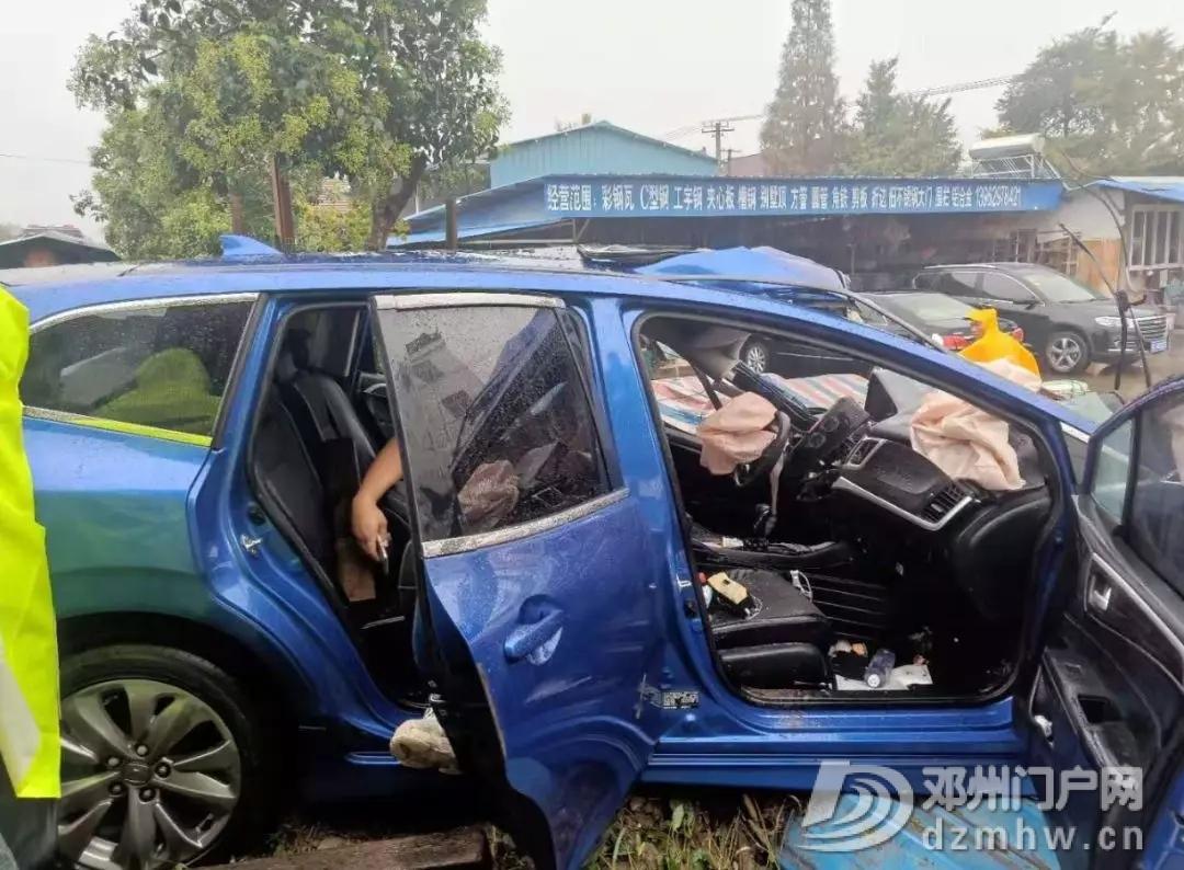 邓州225省道发生惨烈车祸,现场狼狈不堪... - 邓州门户网|邓州网 - 640.webp2.jpg