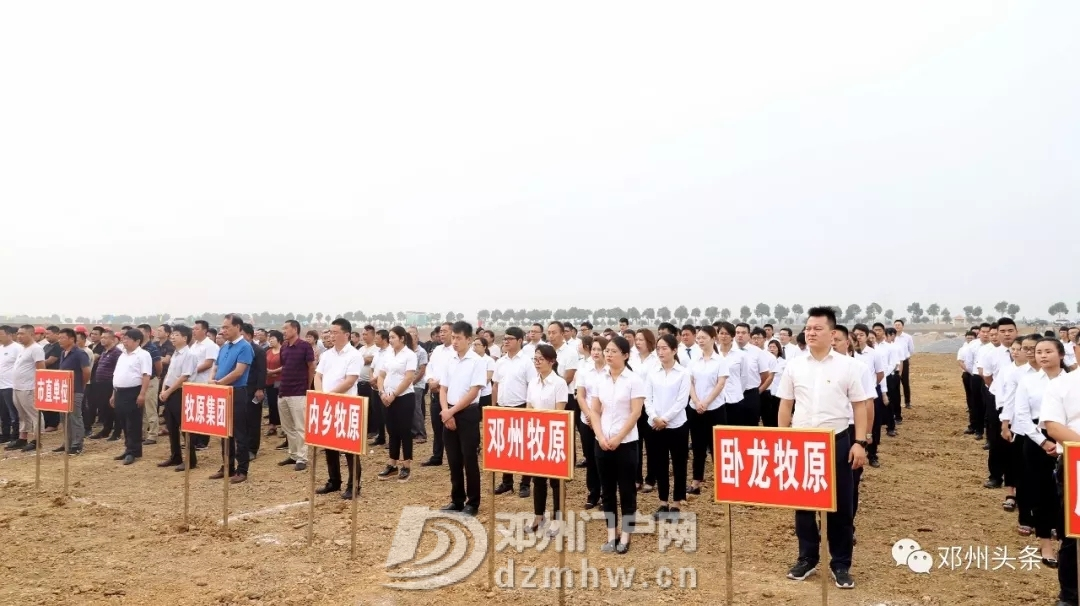 邓州国家级现代农业示范区项目今日开工 - 邓州门户网|邓州网 - 640.webp10.jpg