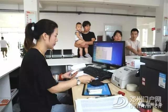 邓州市教师乘坐公交免费啦,一起先睹为快! - 邓州门户网|邓州网 - 640.webp15.jpg