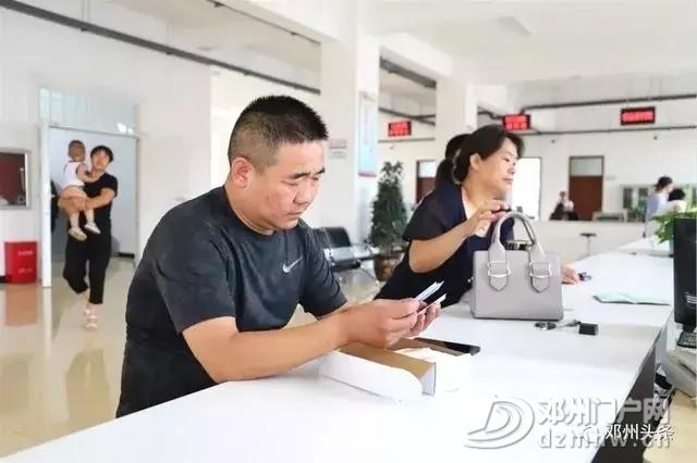 邓州市教师乘坐公交免费啦,一起先睹为快! - 邓州门户网|邓州网 - 640.webp16.jpg