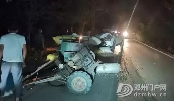 邓州发生一起追尾事故,小轿车车头损毁严重... - 邓州门户网|邓州网 - 640.webp47.jpg
