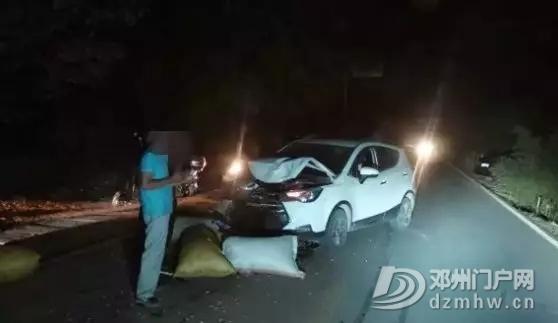邓州发生一起追尾事故,小轿车车头损毁严重... - 邓州门户网|邓州网 - 640.webp48.jpg