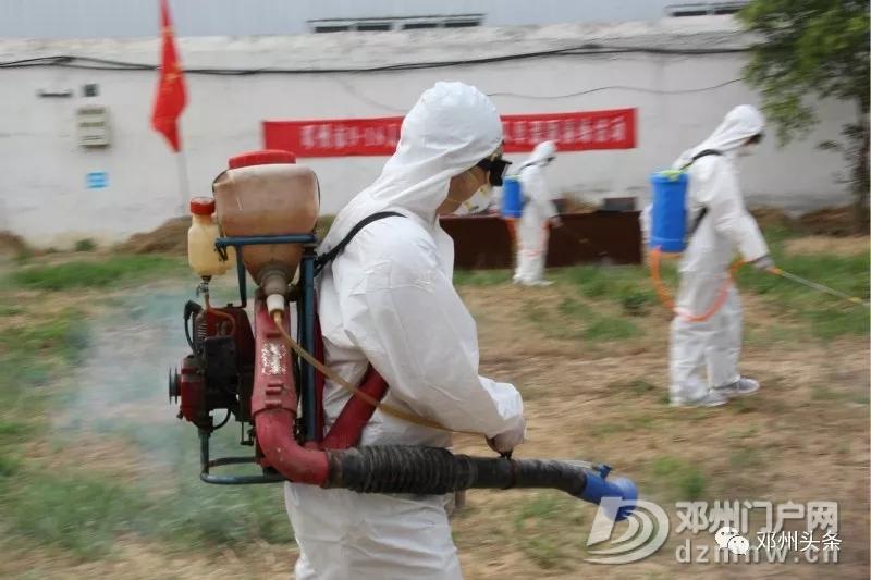 """邓州市发生""""5级地震,引发火灾、有毒气体泄漏"""",200余人齐上阵! - 邓州门户网 邓州网 - 640.webp53.jpg"""