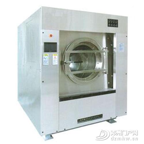 有需要酒店宾馆洗衣房设备的吗 - 邓州门户网|邓州网 - 为什么工业洗衣机只使用三年的时间.png