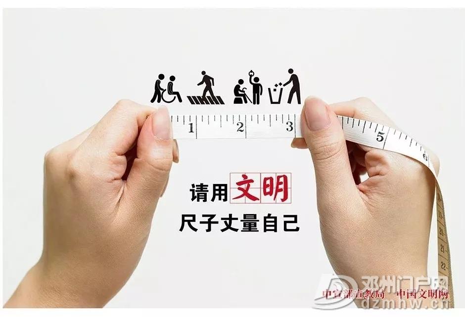 邓州高清无码大片曝光!背影也认得你! - 邓州门户网|邓州网 - 640.webp8.jpg