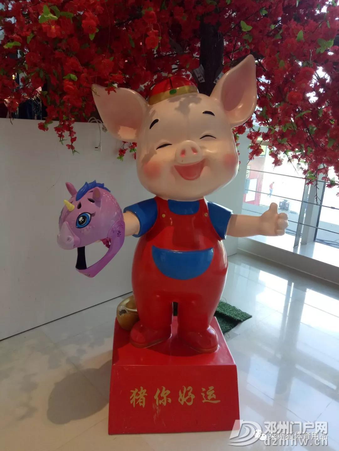 美国来斯狐头盔 - 邓州门户网|邓州网 - 微信图片_20190917084907.jpg