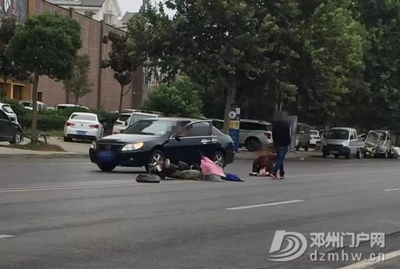 太惊险!邓州一电动车与电动车相撞,一人趟在路中间倒地不起... - 邓州门户网|邓州网 - 640.webp36.jpg