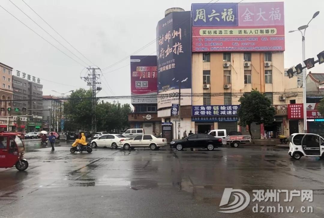 太惊险!邓州一电动车与电动车相撞,一人趟在路中间倒地不起... - 邓州门户网|邓州网 - 640.webp37.jpg