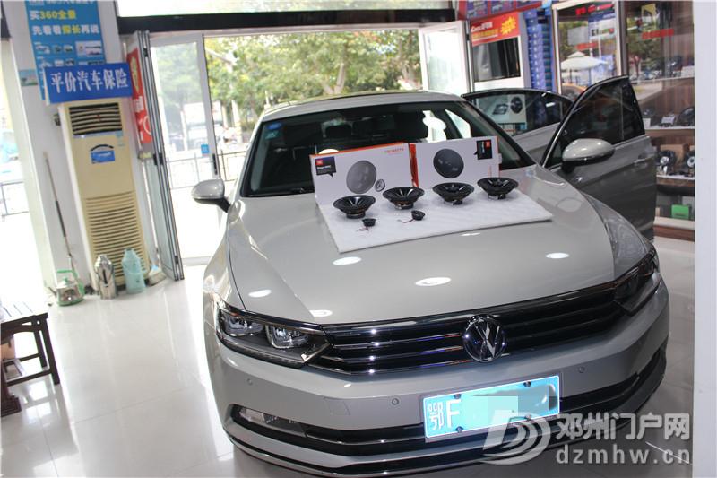 想改装汽车音响的看过来——升级全车美国JBL喇叭只需千元 - 邓州门户网|邓州网 - 9.jpg