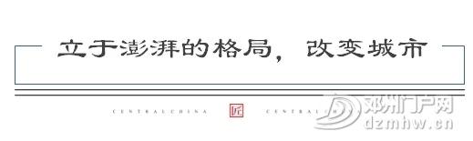 邓州建业·公园里 | 三好基因,精筑邓州时代著作 - 邓州门户网|邓州网 - 640.webp.jpg