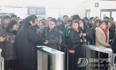 邓州人,你离开家乡多久了?泪奔! - 邓州门户网|邓州网 - 640.webp20.jpg