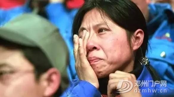 邓州人,你离开家乡多久了?泪奔! - 邓州门户网|邓州网 - 640.webp38.jpg