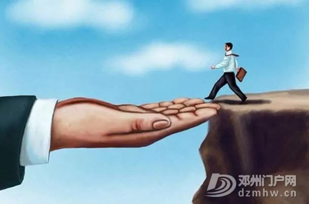 《邓州盛禾人力资源》最高的情商,就是满怀感恩去工作 - 邓州门户网|邓州网 - 640.webp1.jpg
