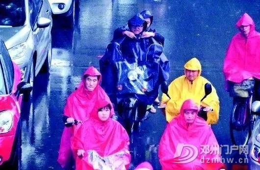 邓州这连阴雨天气要到啥时候? 再忍!忍!忍! - 邓州门户网 邓州网 - 640.webp10.jpg