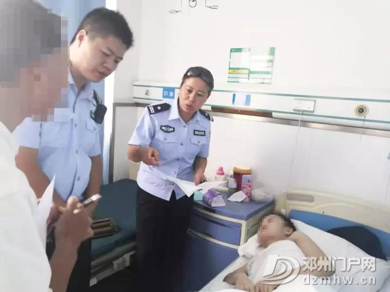 邓州市某医院来了两个民警,专为这个4个月大的婴儿...... - 邓州门户网|邓州网 - 640.webp16.jpg