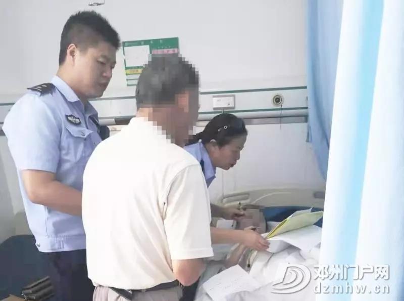 邓州市某医院来了两个民警,专为这个4个月大的婴儿...... - 邓州门户网|邓州网 - 640.webp17.jpg