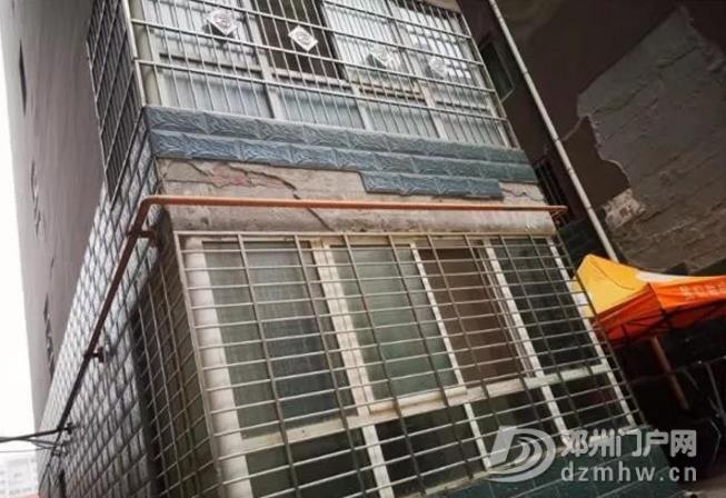 民生速递:邓州某小区的楼房外墙不停往下掉墙皮,砸住人怎么办? - 邓州门户网|邓州网 - 360截图20190920154354603.jpg