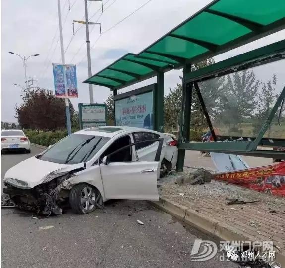事发邓州迎宾大道,一轿车被撞的惨不忍睹.... - 邓州门户网|邓州网 - 640.webp21.jpg