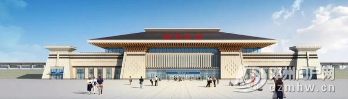 邓州东站建设工程进度 - 邓州门户网|邓州网 - 360截图20190921113042354.jpg