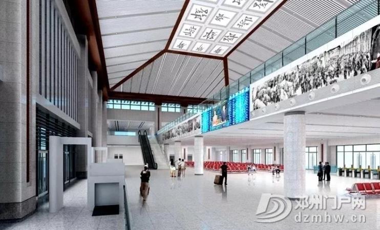邓州东站建设工程进度 - 邓州门户网|邓州网 - 360截图20190921113305163.jpg