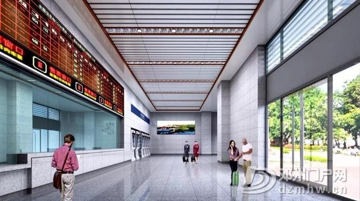邓州东站建设工程进度 - 邓州门户网|邓州网 - 360截图20190921113235548.jpg