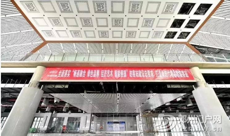 邓州东站建设工程进度 - 邓州门户网|邓州网 - 360截图20190921113447850.jpg