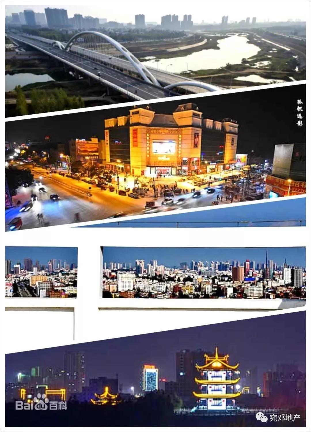 邓州市九龙一处违法违建被拆除 - 邓州门户网|邓州网 - 640.webp10.jpg