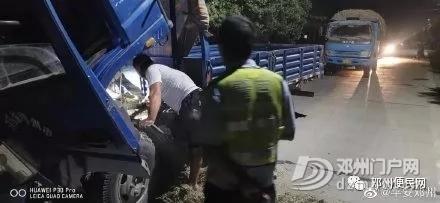 邓州一货车在行驶中突然起火,司机却浑然不知... - 邓州门户网|邓州网 - 640.webp32.jpg