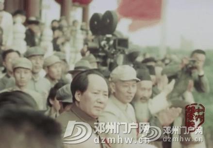太珍贵啦!1949年开国大典12分钟彩色视频公布… - 邓州门户网|邓州网 - 4bf2b814062cfb7e053cb128850781bd.jpg