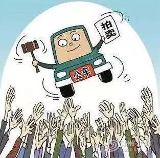 邓州又一批公车要拍卖了!正在展示中... - 邓州门户网|邓州网 - 640.webp1.jpg