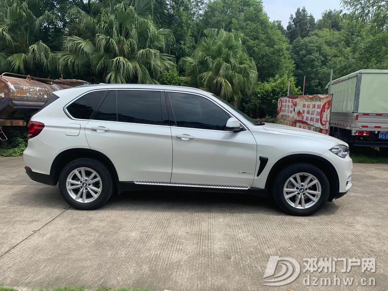 2018年宝马X5-3.0T - 邓州门户网|邓州网 - IMG_7058.JPG