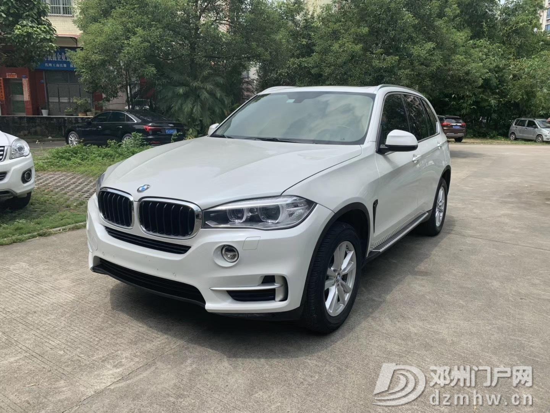 2018年宝马X5-3.0T - 邓州门户网|邓州网 - IMG_7057.JPG