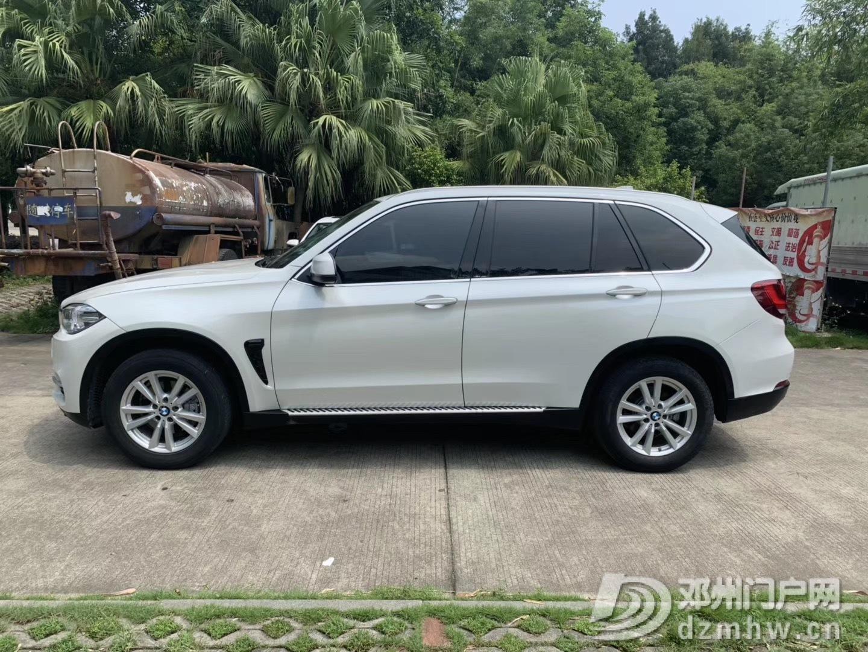 2018年宝马X5-3.0T - 邓州门户网|邓州网 - IMG_7060.JPG