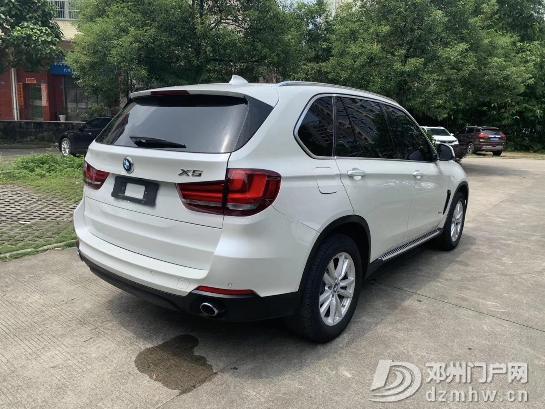 2018年宝马X5-3.0T - 邓州门户网|邓州网 - IMG_7061.JPG