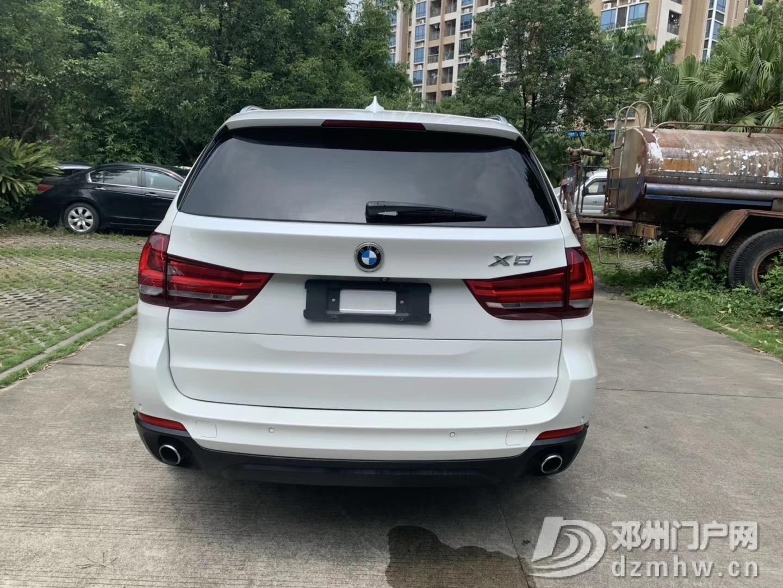 2018年宝马X5-3.0T - 邓州门户网|邓州网 - IMG_7062.JPG